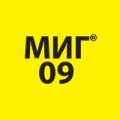 Серия МИГ-09